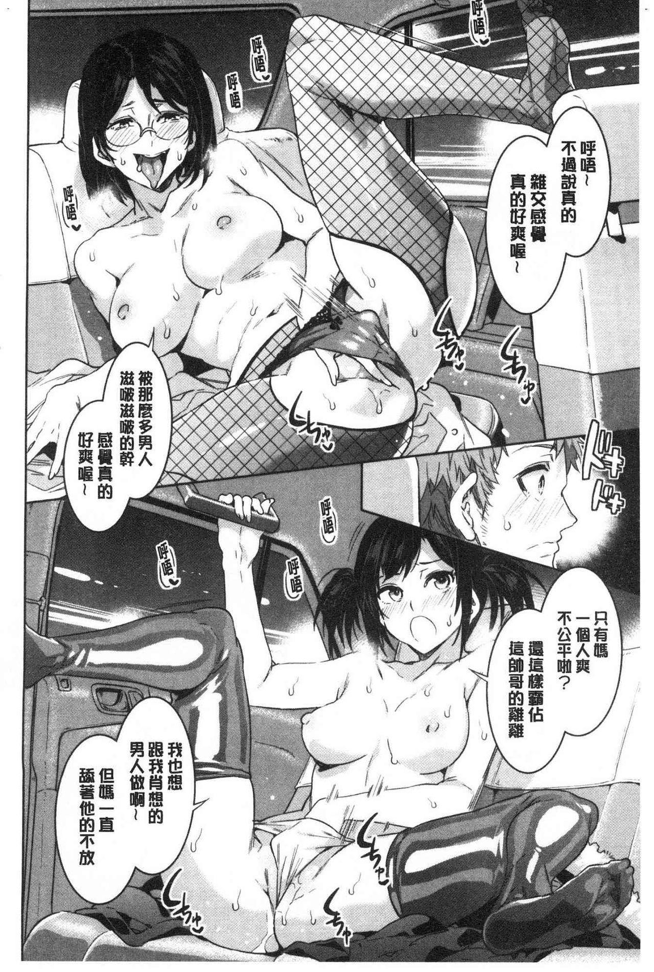 Shikiyoku INFINITE 66