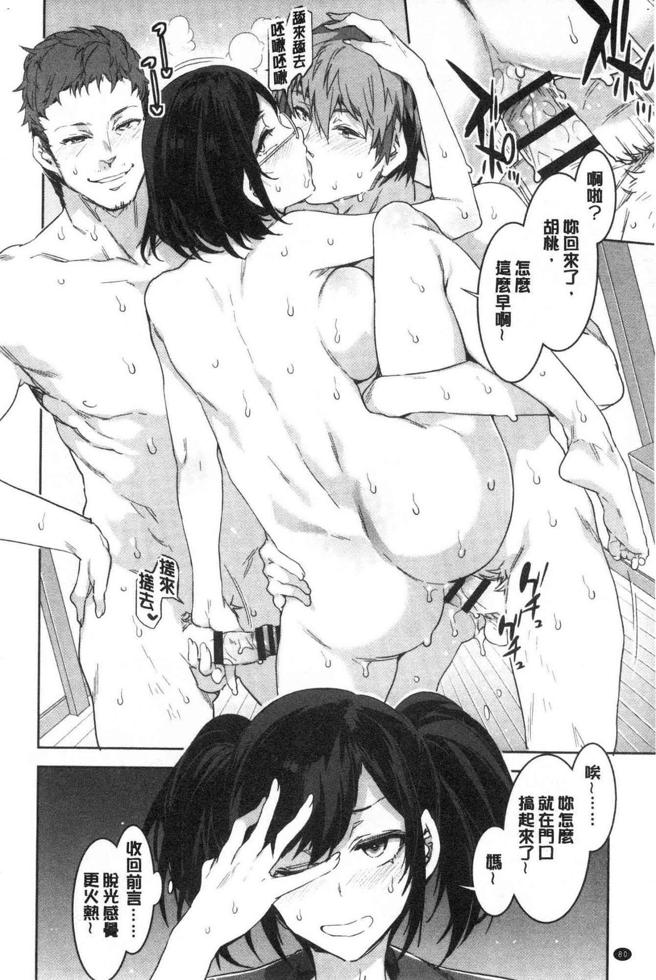 Shikiyoku INFINITE 80