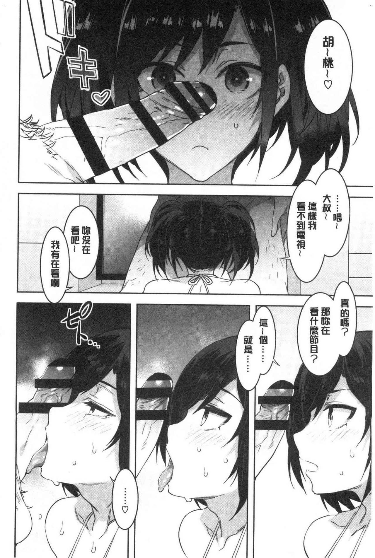 Shikiyoku INFINITE 88
