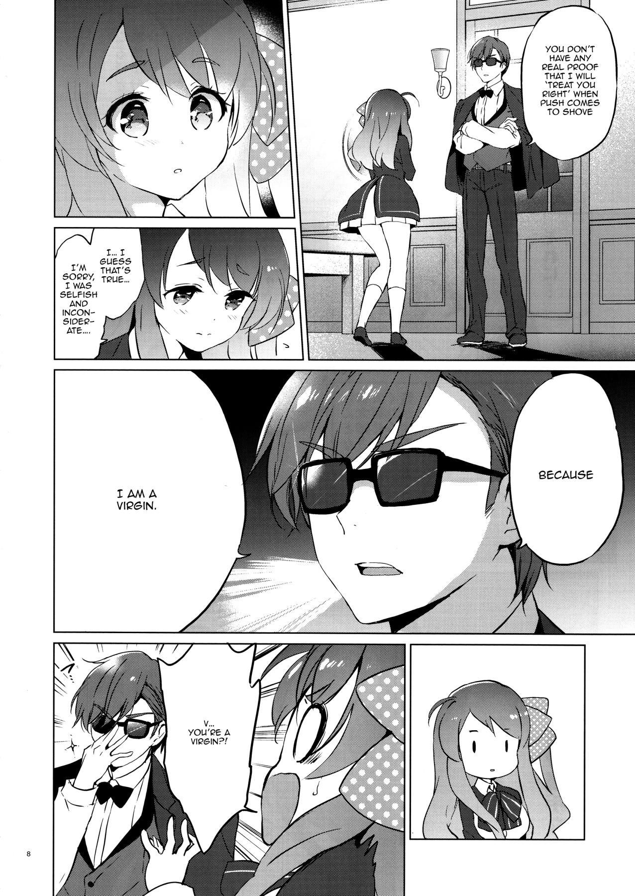 Sakura Memorial Saga 6