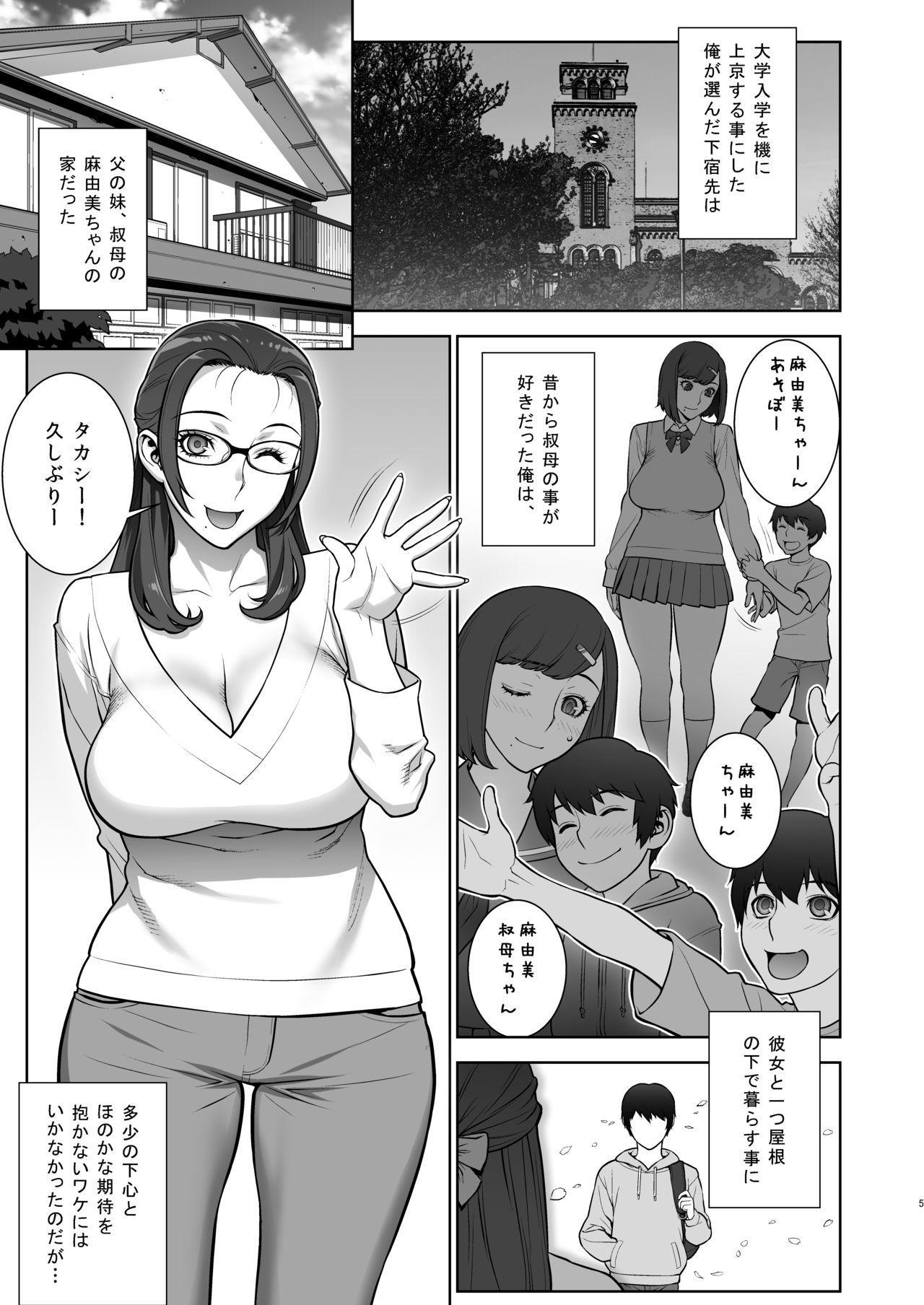 Oba no Uwa Kitsu Cosplay Onanie o Mokugeki Shita Ken 3