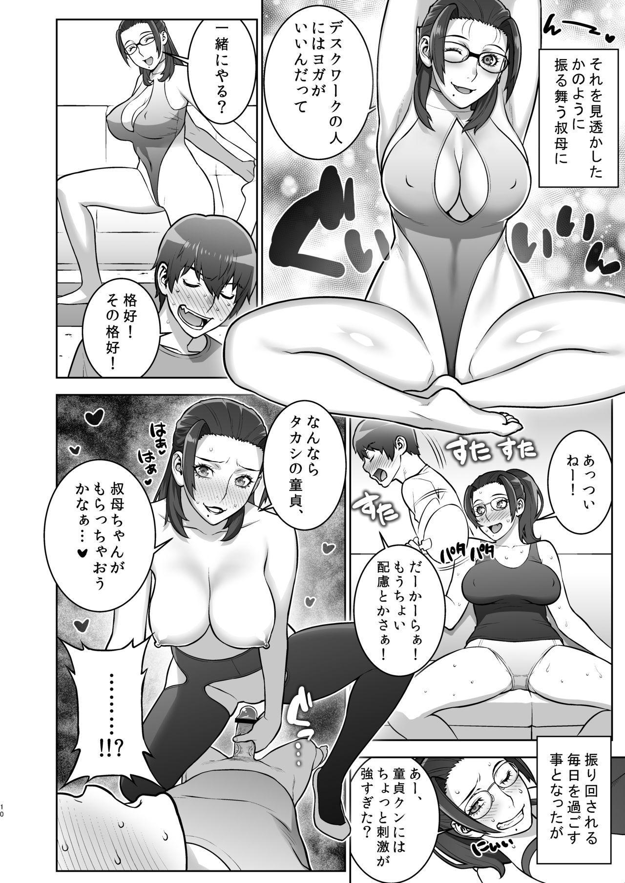 Oba no Uwa Kitsu Cosplay Onanie o Mokugeki Shita Ken 8