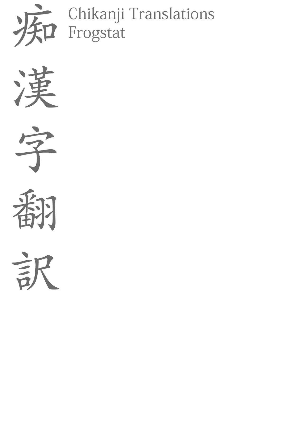Nandemo Yasashiku Ukeirete Kureru Imouto 1