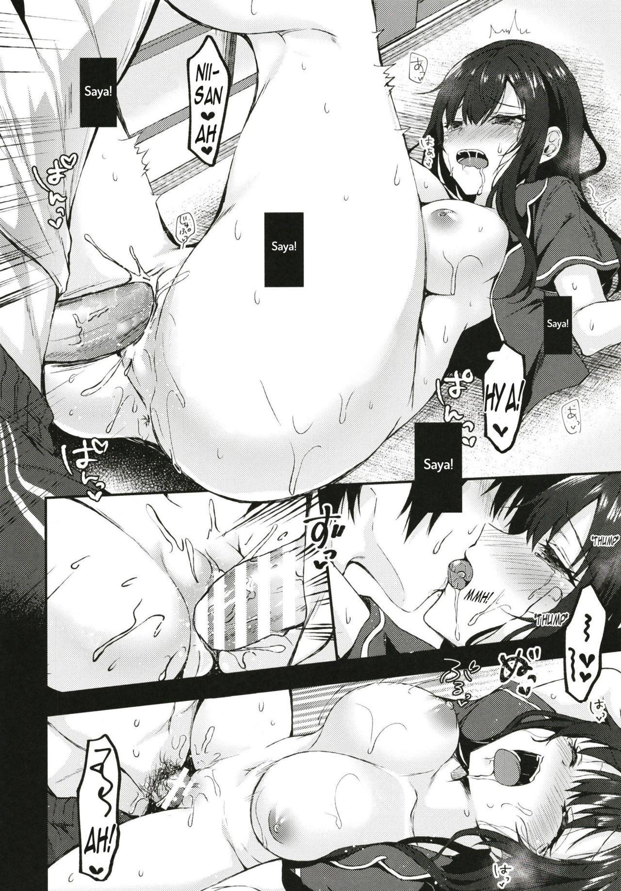 Nandemo Yasashiku Ukeirete Kureru Imouto 23