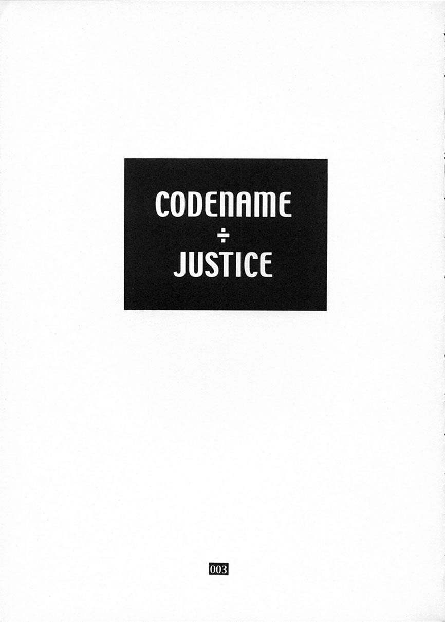 CODENAME: JUSTICE 1