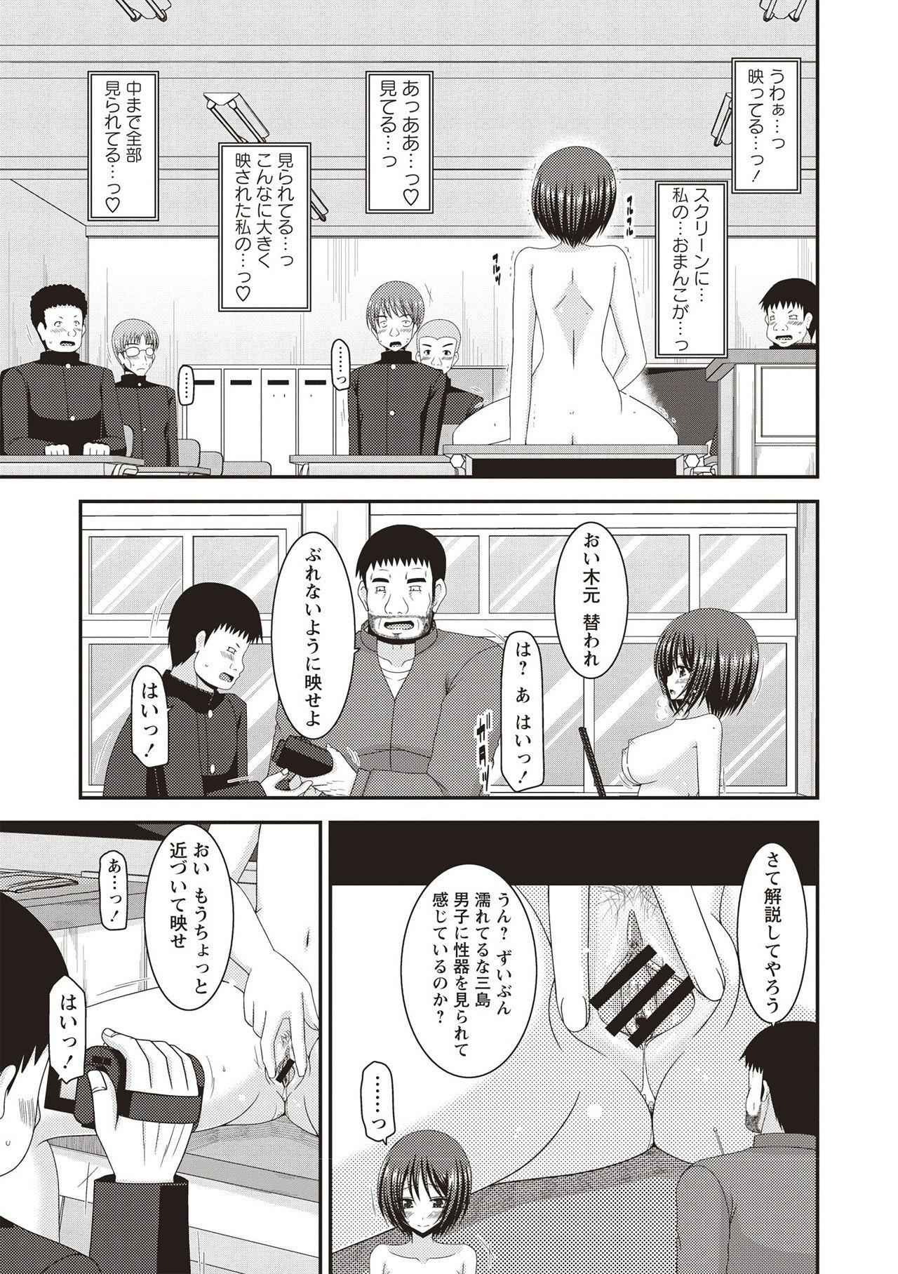 Roshutsu Shoujo Yuugi Kan 99