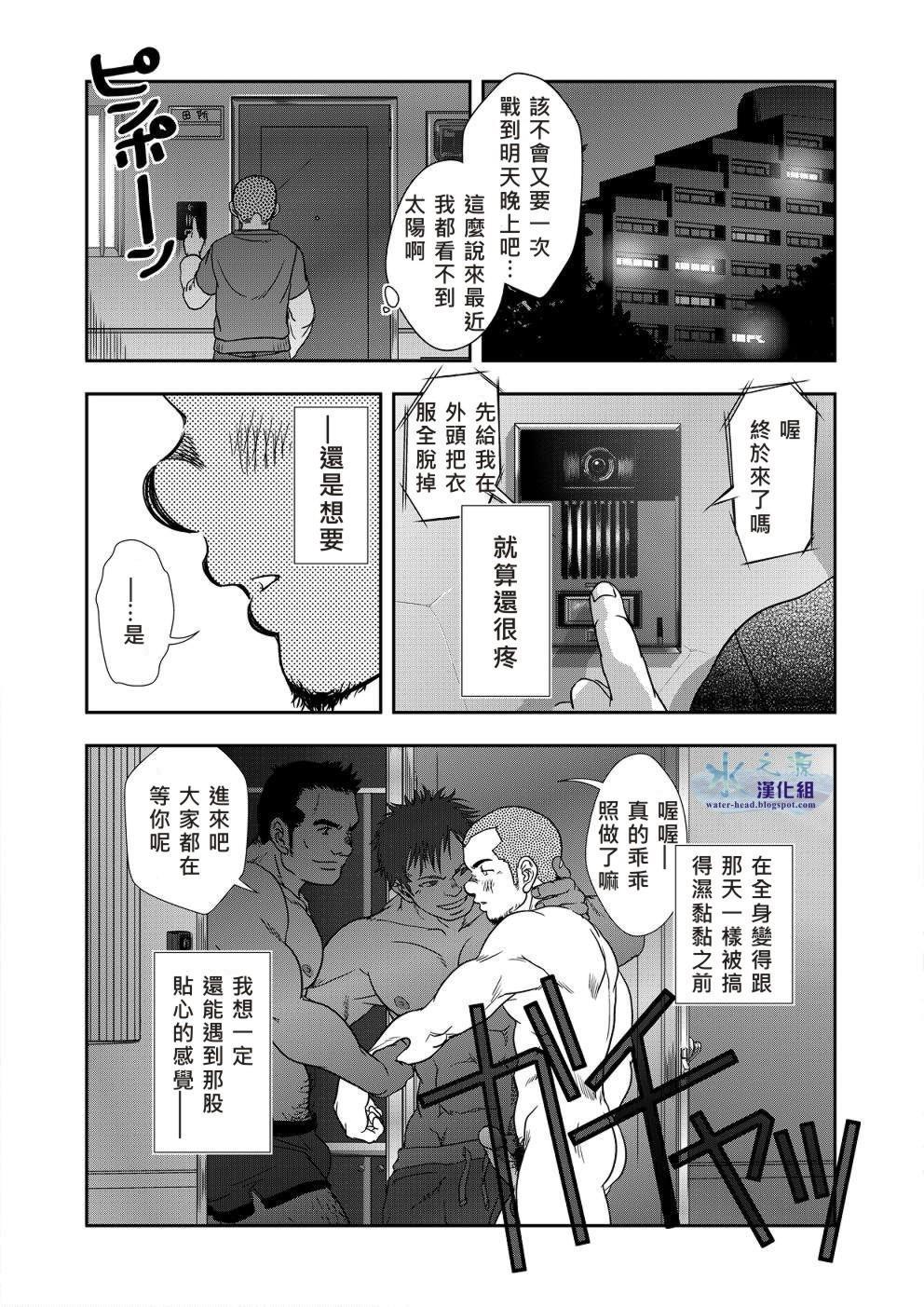 Hi no Ataru Oodoori 12