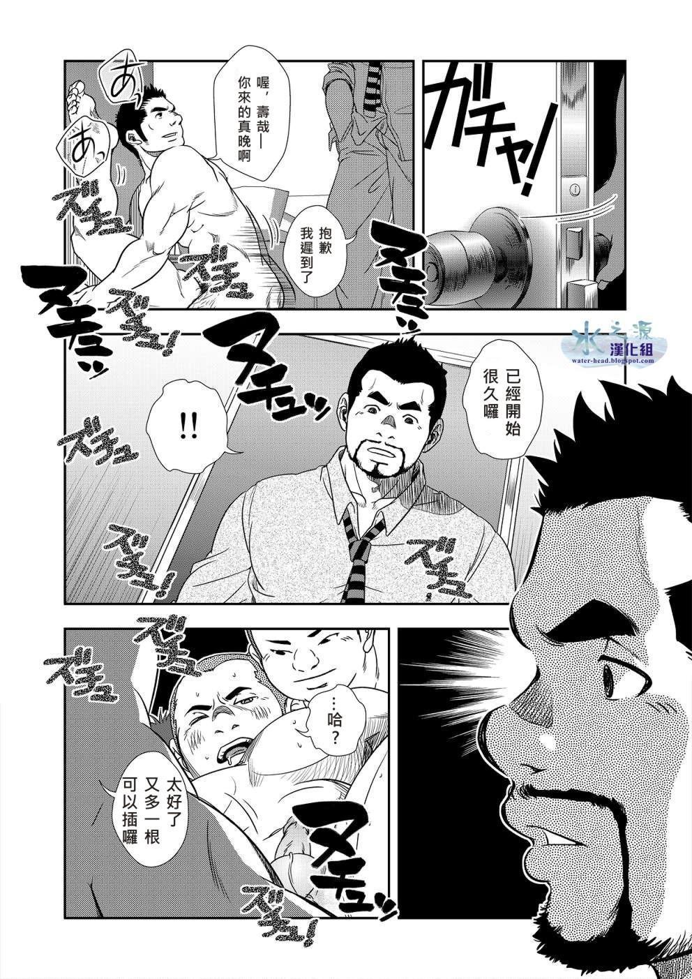 Hi no Ataru Oodoori 15