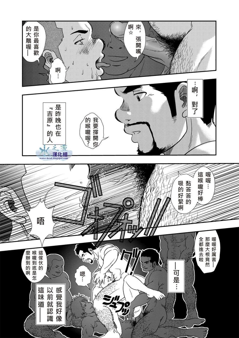 Hi no Ataru Oodoori 17