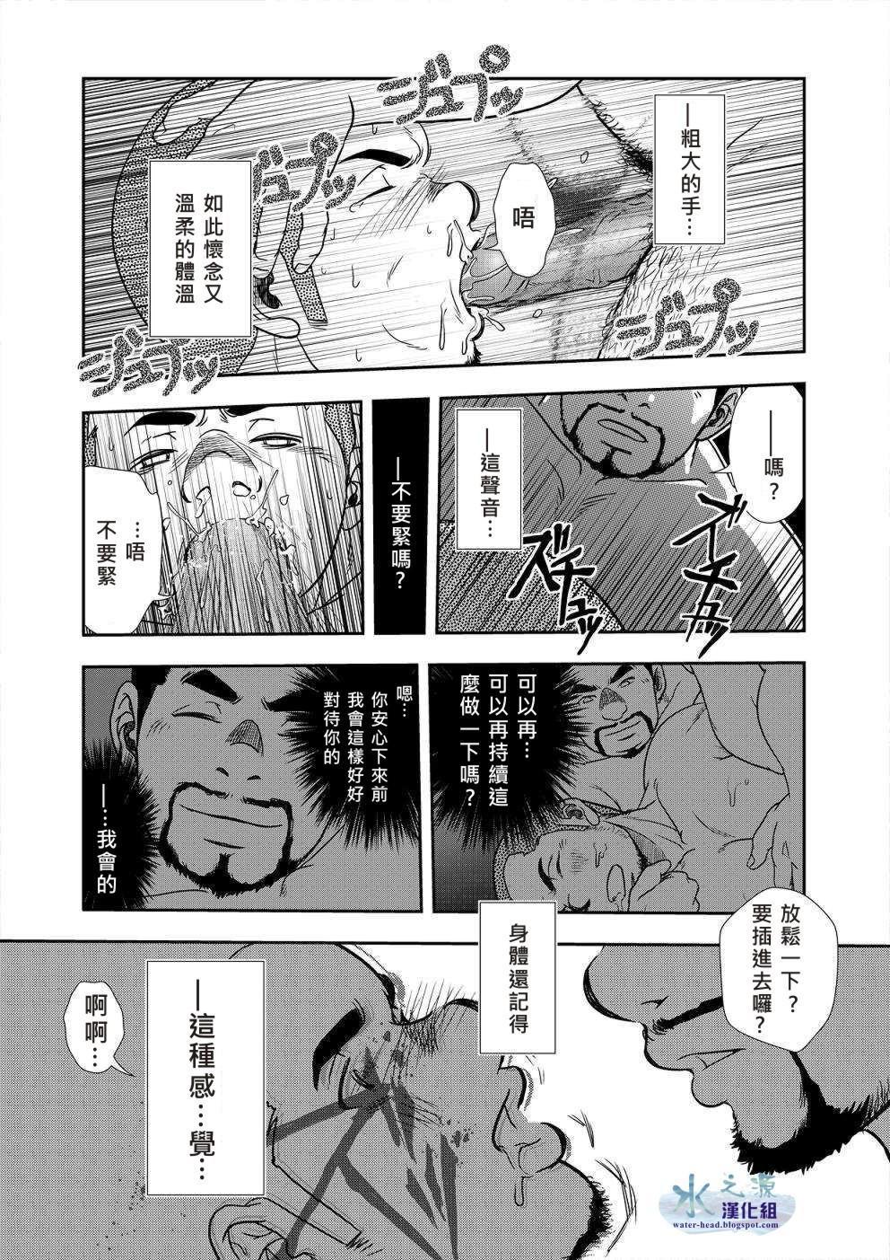 Hi no Ataru Oodoori 18