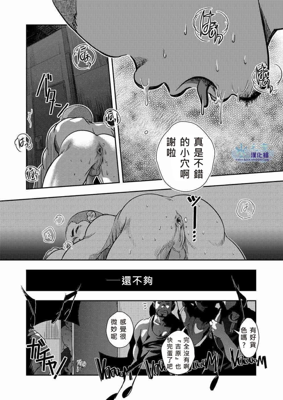 Hi no Ataru Oodoori 4