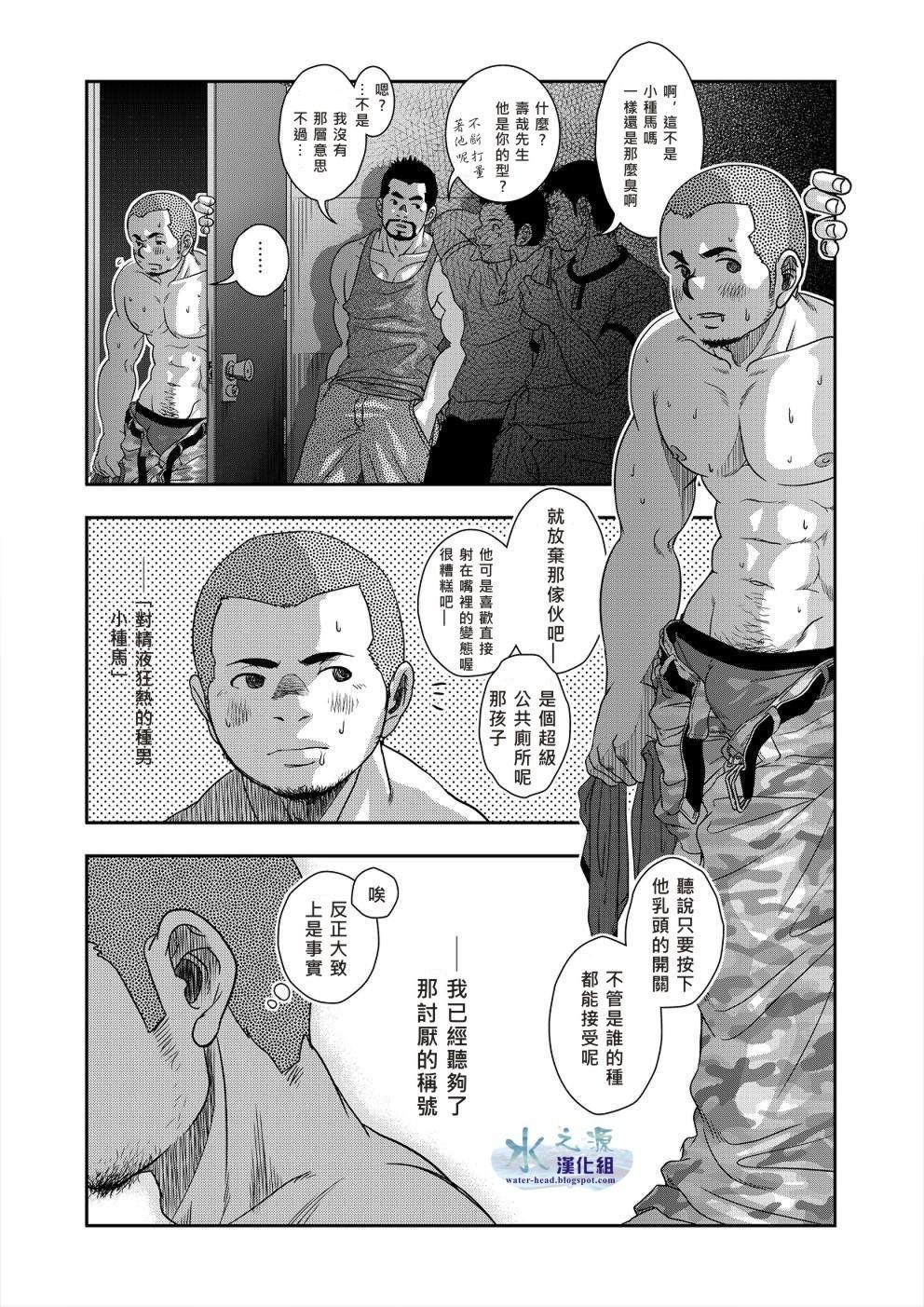 Hi no Ataru Oodoori 5