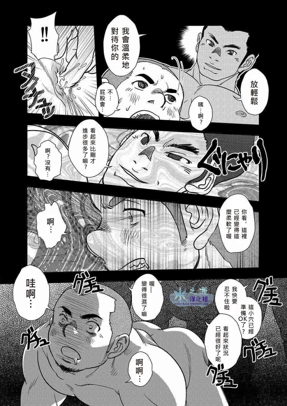 Hi no Ataru Oodoori 7