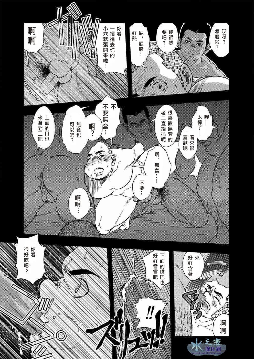 Hi no Ataru Oodoori 8