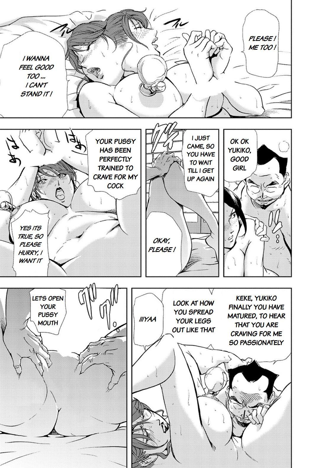 Nikuhisyo Yukiko chapter 17 19