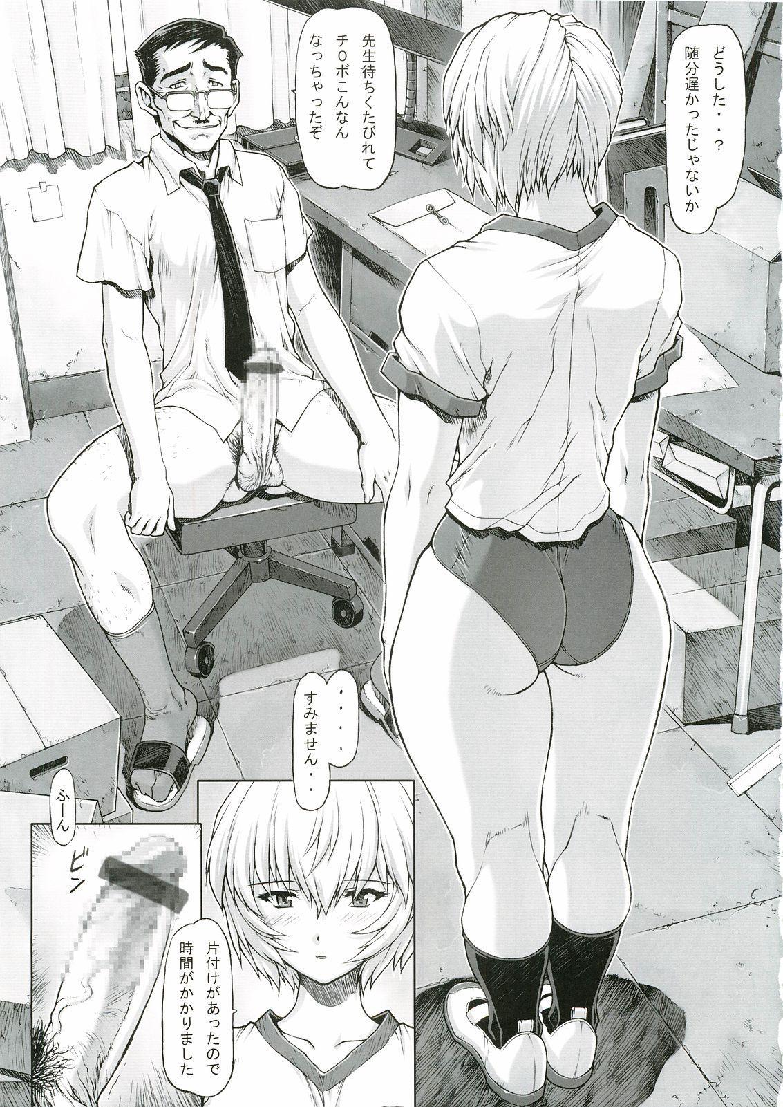 Ayanami Rei 00 5