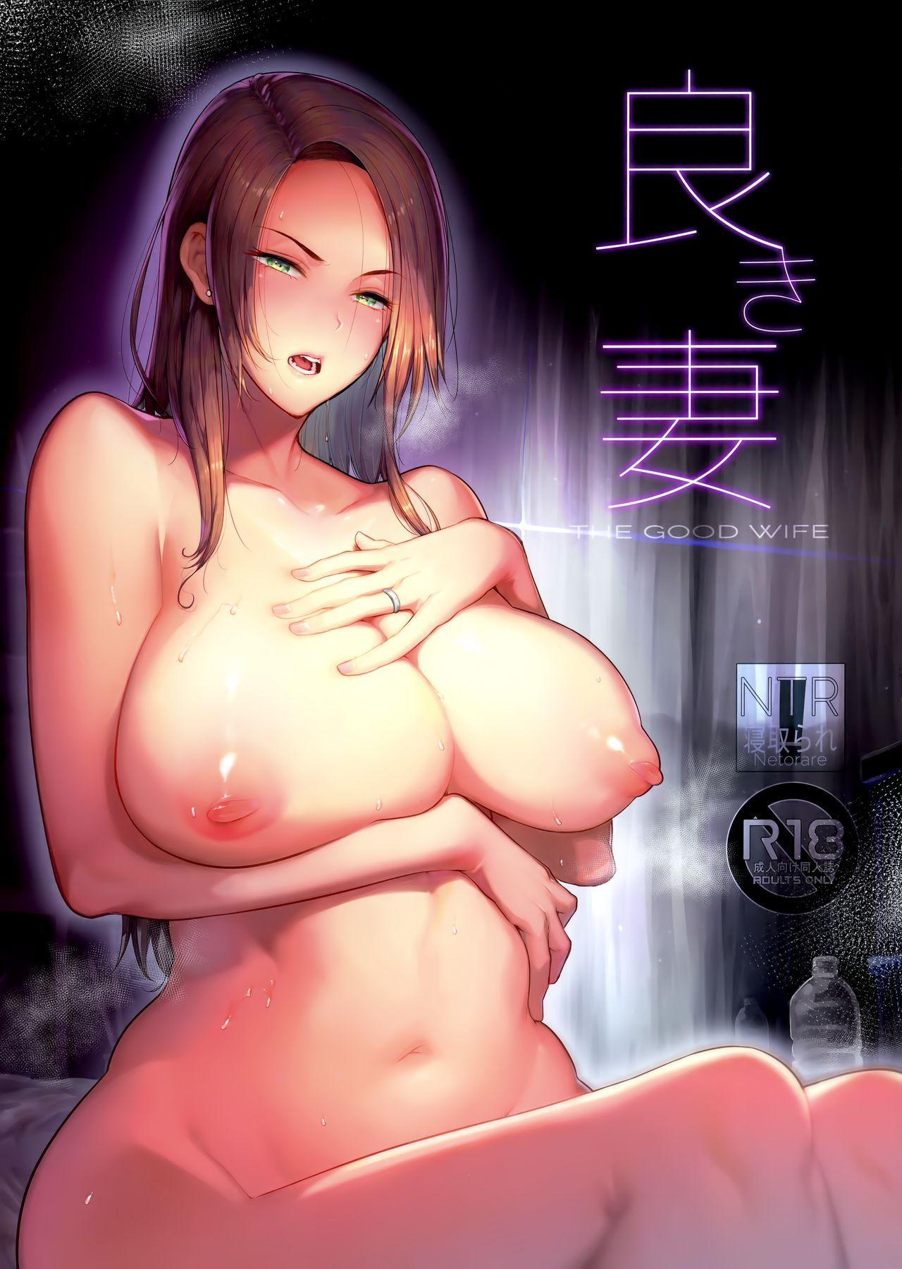 Yoki Tsuma - The Good Wife 0