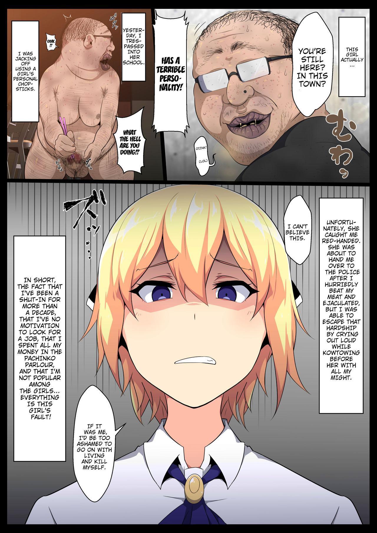 Uchigawa kara Niku o Yogosu 1