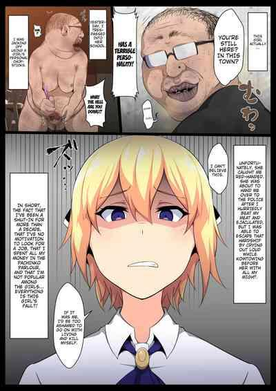 Uchigawa kara Niku o Yogosu 2