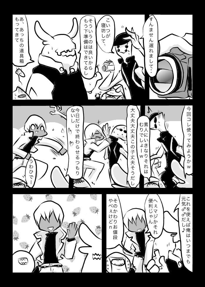 3冊めのザプツェ本 9