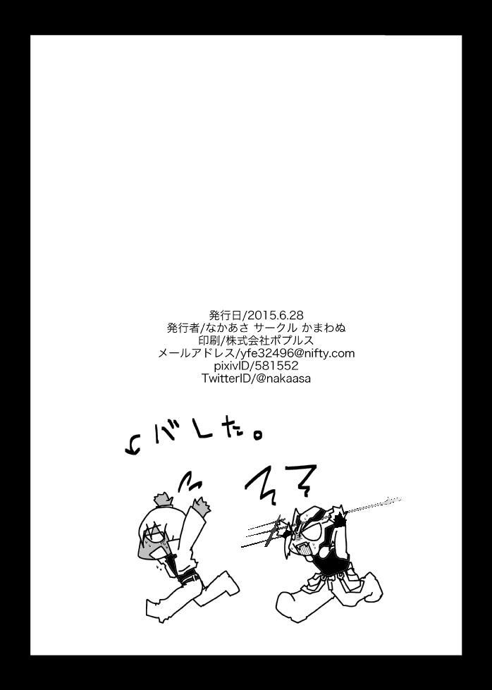 3冊めのザプツェ本 36