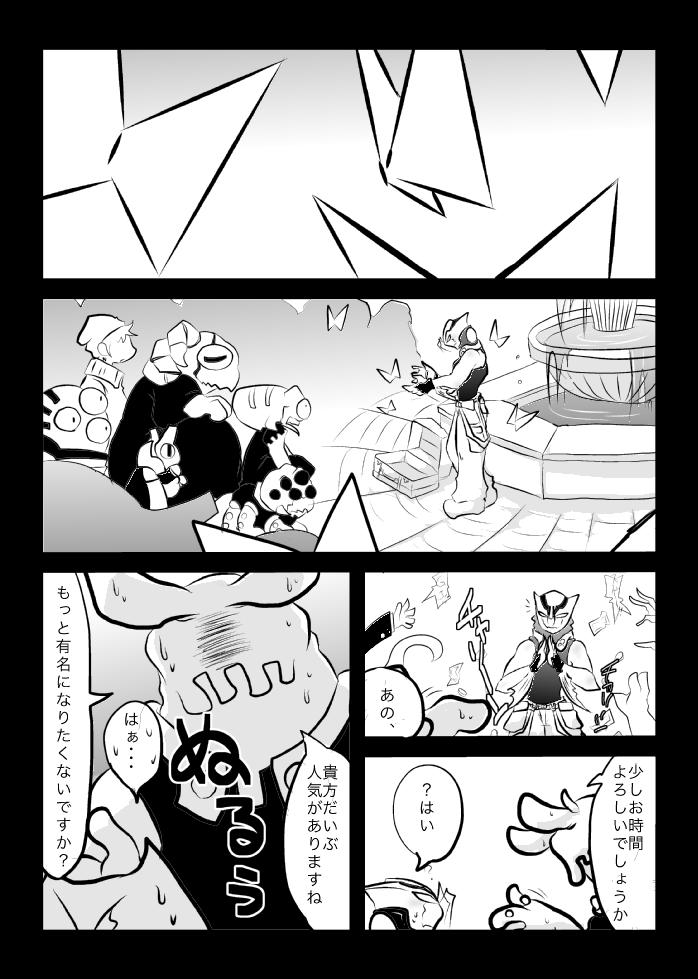 3冊めのザプツェ本 3