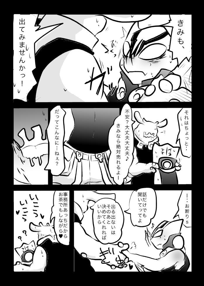 3冊めのザプツェ本 5