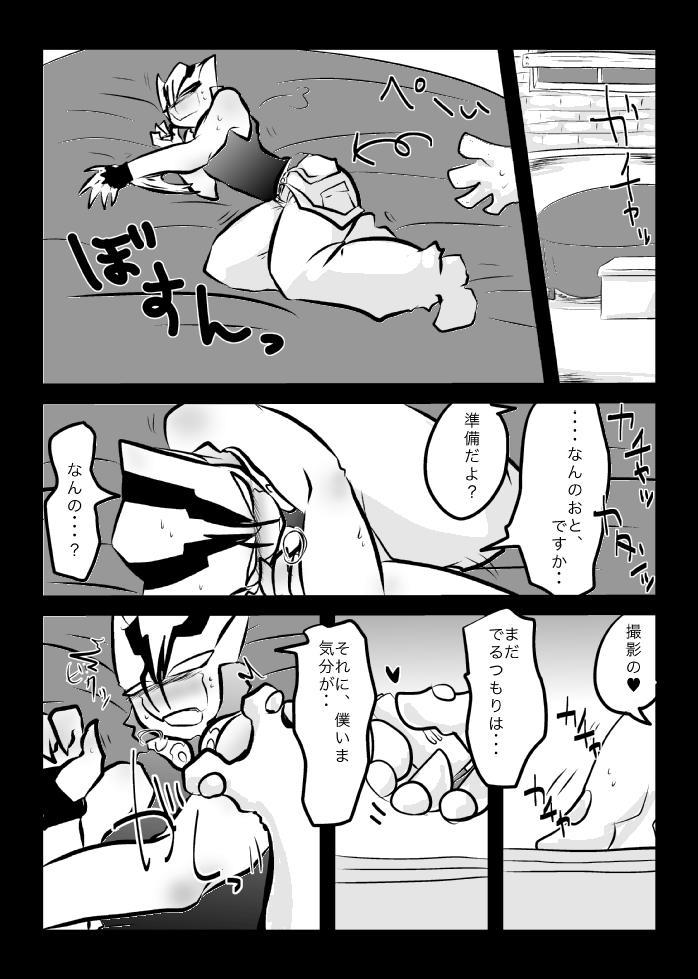 3冊めのザプツェ本 7
