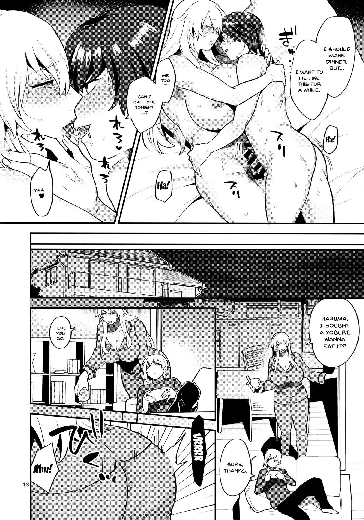 (C96) [Granada Sky (Mogiki Hayami)] Shemale Single Mother no Yukari-san | Shemale Single Mother Yukari-san [English] {Doujins.com} 16