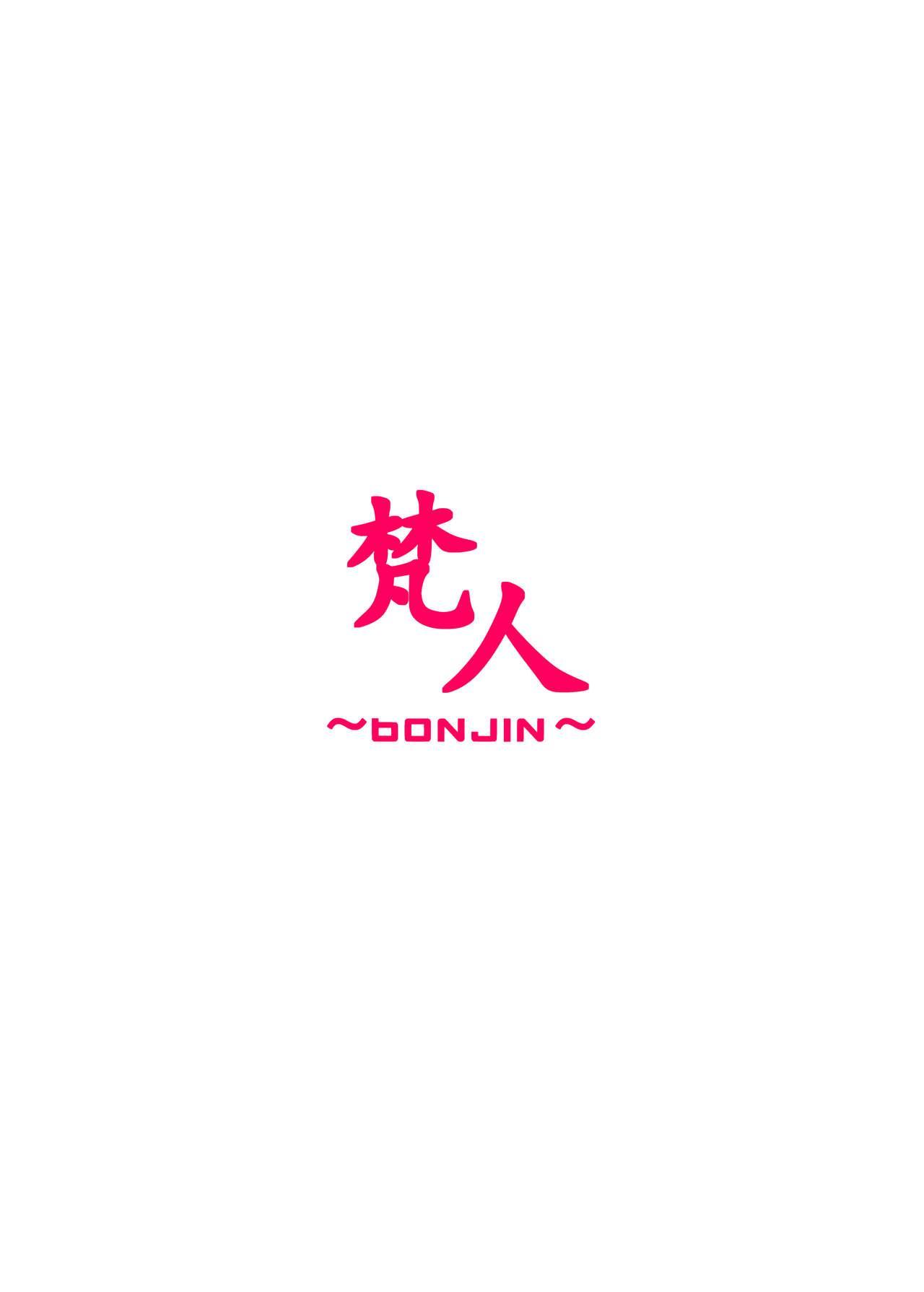 Miboujin Elf no Kanrinin-san to H Shichau Hon 21