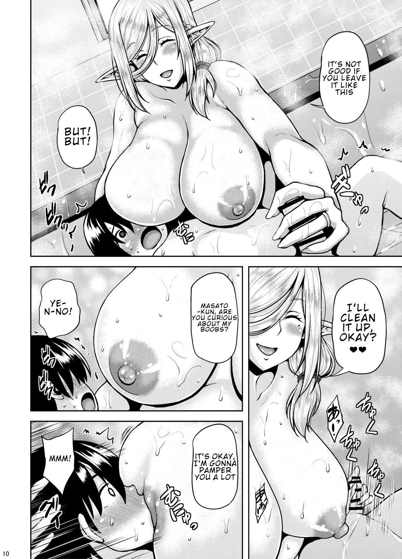 Miboujin Elf no Kanrinin-san to H Shichau Hon 8