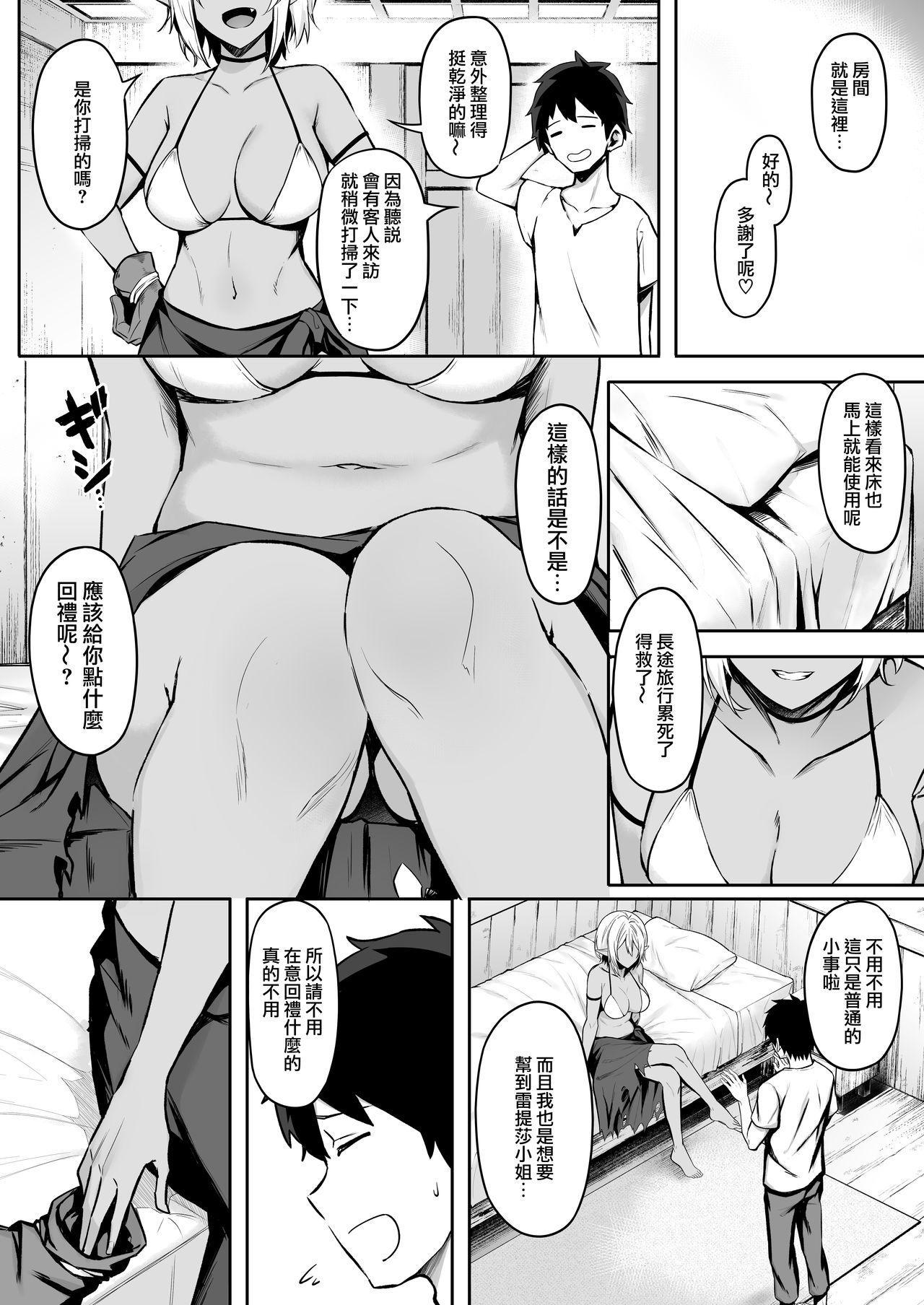 Isekai Shoukan II Elf na Onee-san no Tomodachi wa Suki desu ka? 10