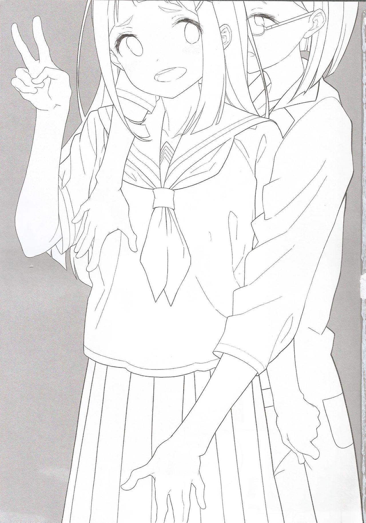 Hadaka no Kozue-chan 1