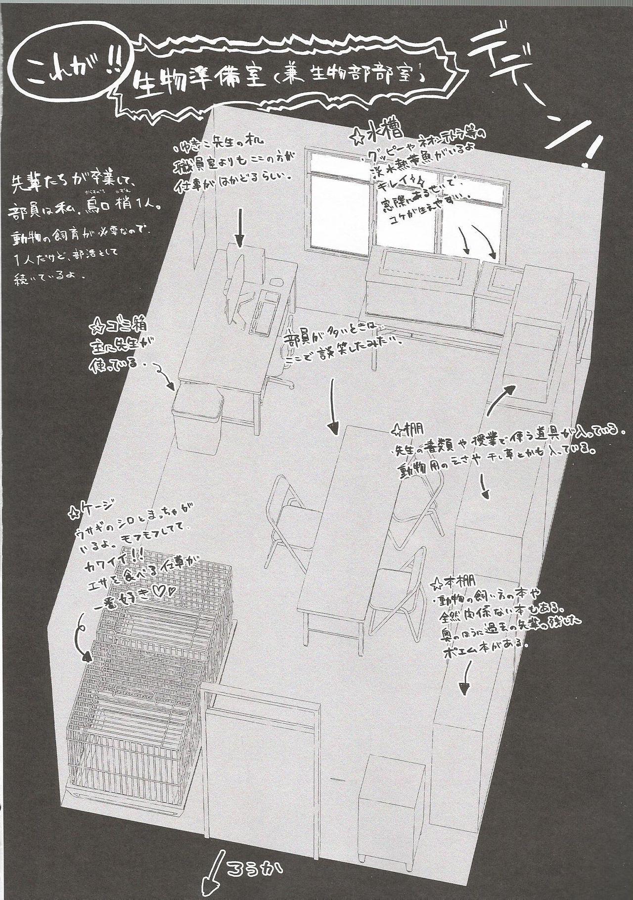 Hadaka no Kozue-chan 22