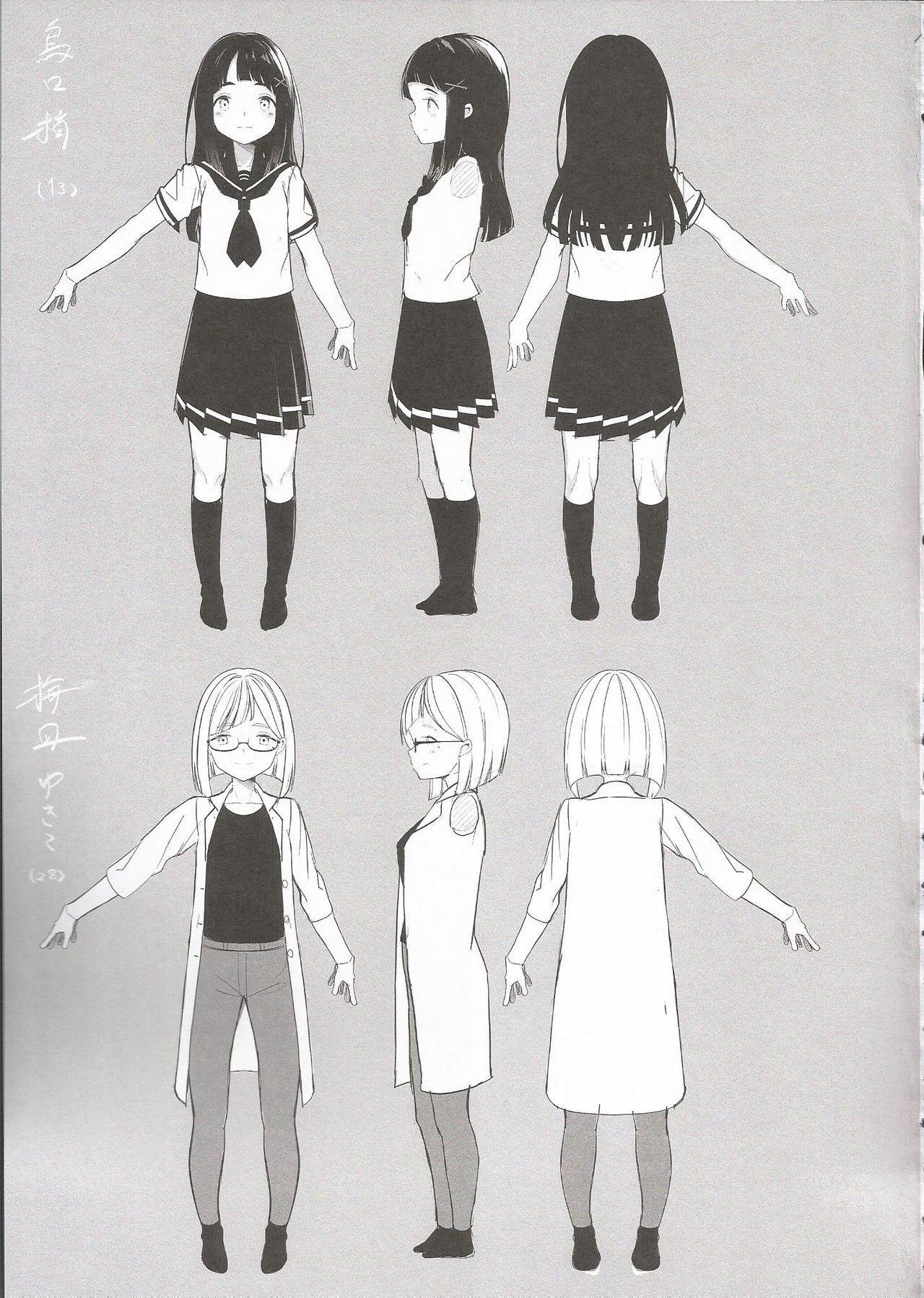 Hadaka no Kozue-chan 27