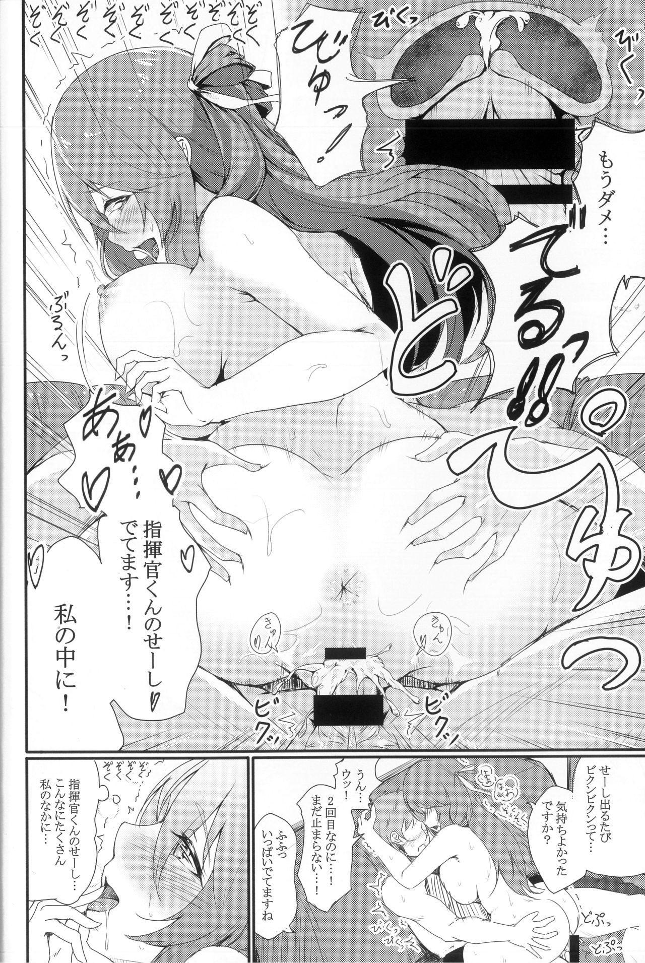 Dekiru Onee-san wa Suki desu ka? 17