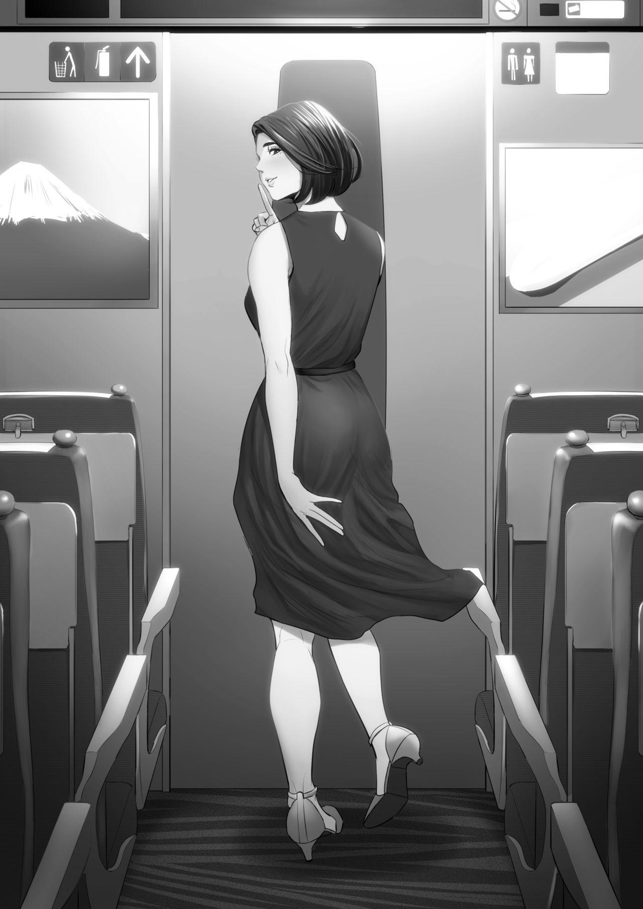 Shinkansen de Nani shiteru!? 66