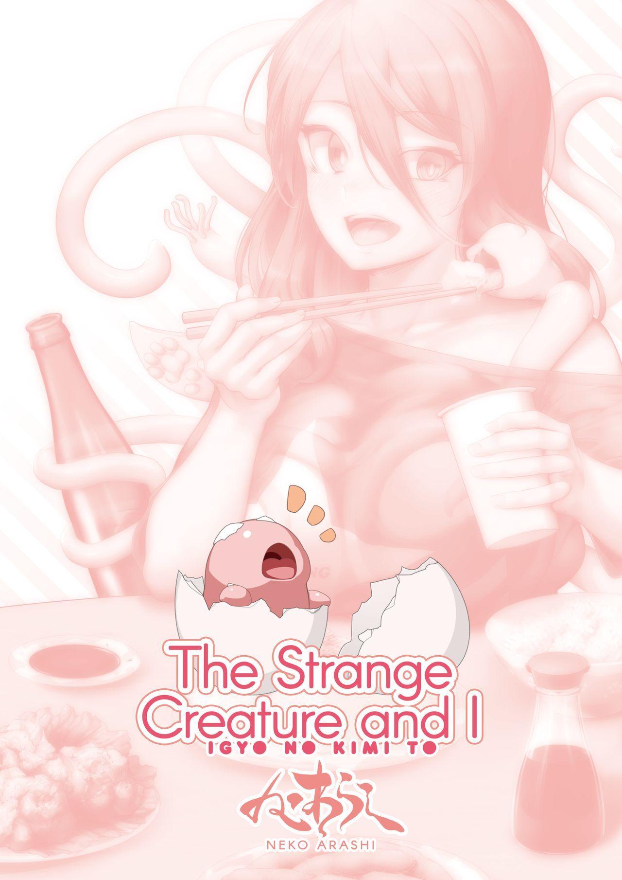 Igyo no Kimi to | The Strange Creature and I 47