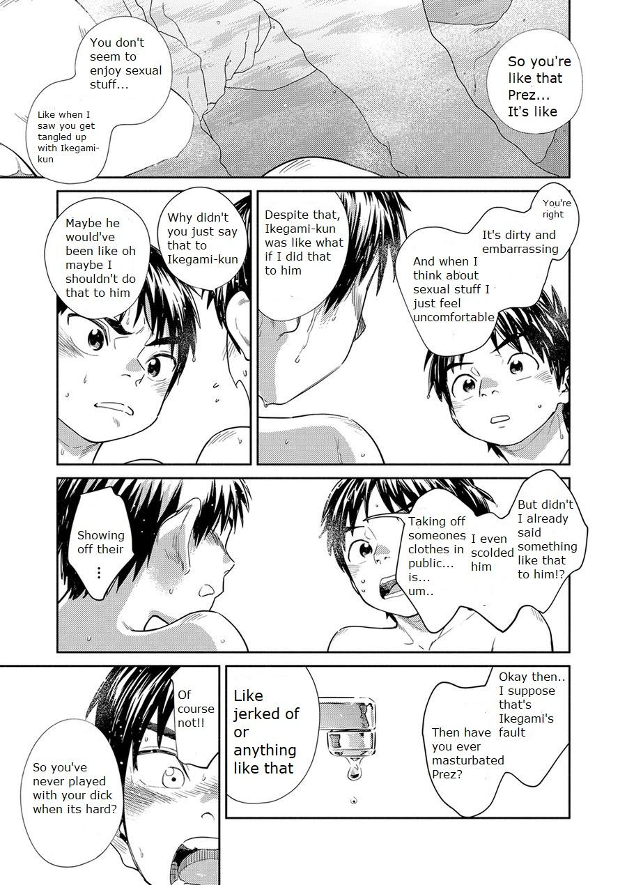 Manga Shounen Zoom Vol. 30 14