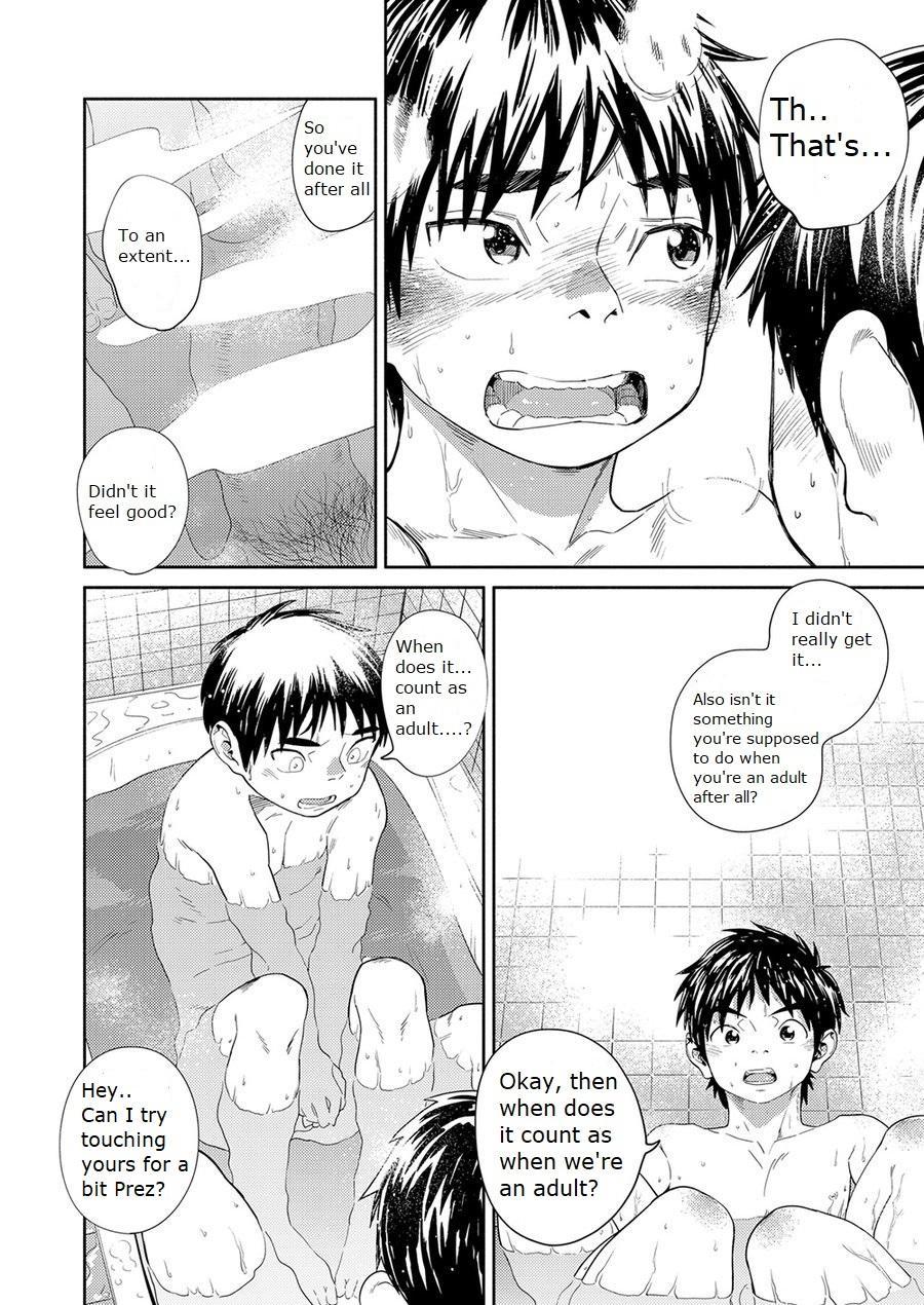 Manga Shounen Zoom Vol. 30 15