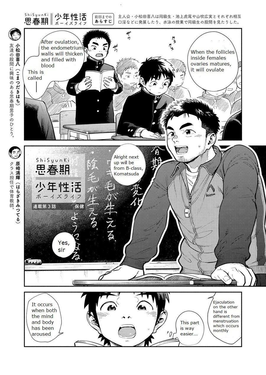 Manga Shounen Zoom Vol. 30 6