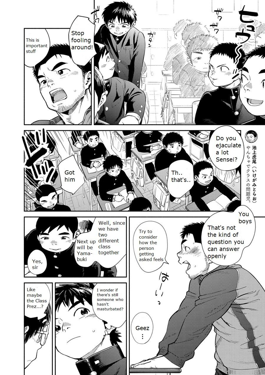 Manga Shounen Zoom Vol. 30 7