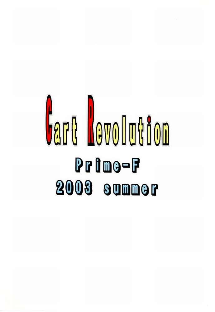 Cart Revolution 25
