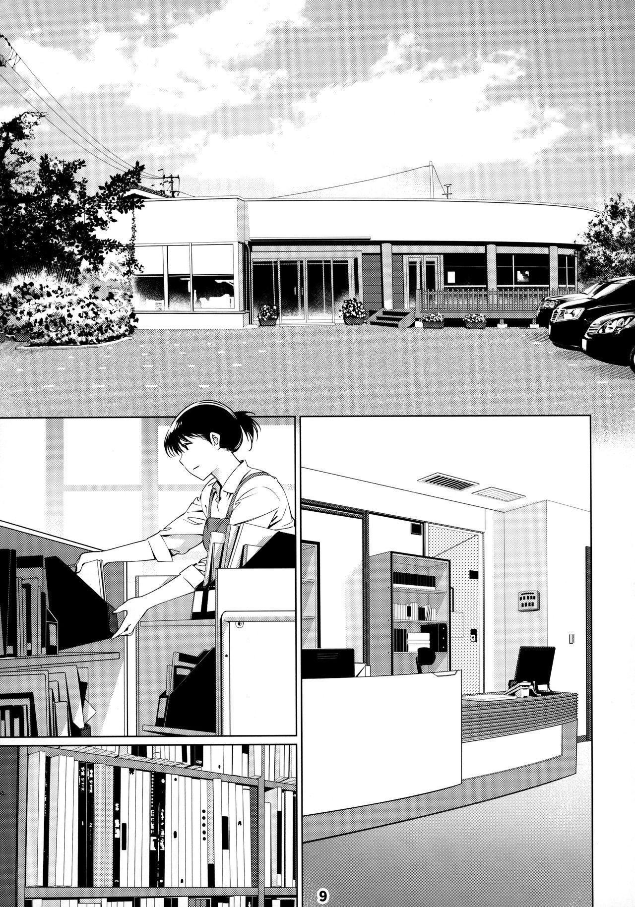 Otonano Omochiya 12 Futaba no Ohanashi Matome 2 8