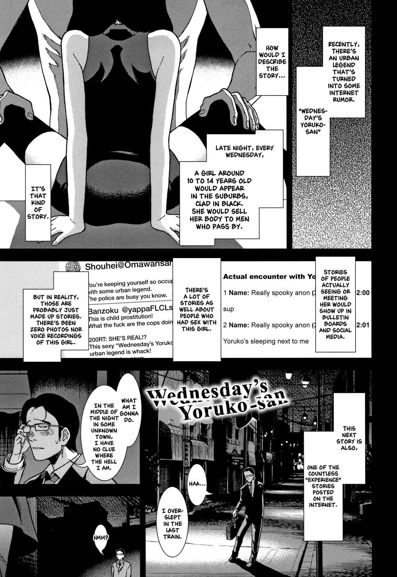 [Sabaku] Suiyoubi no Yoruko-san | Wednesday's Yoruko-san (Onnanoko no Omocha) [English] [Nishimaru] 0
