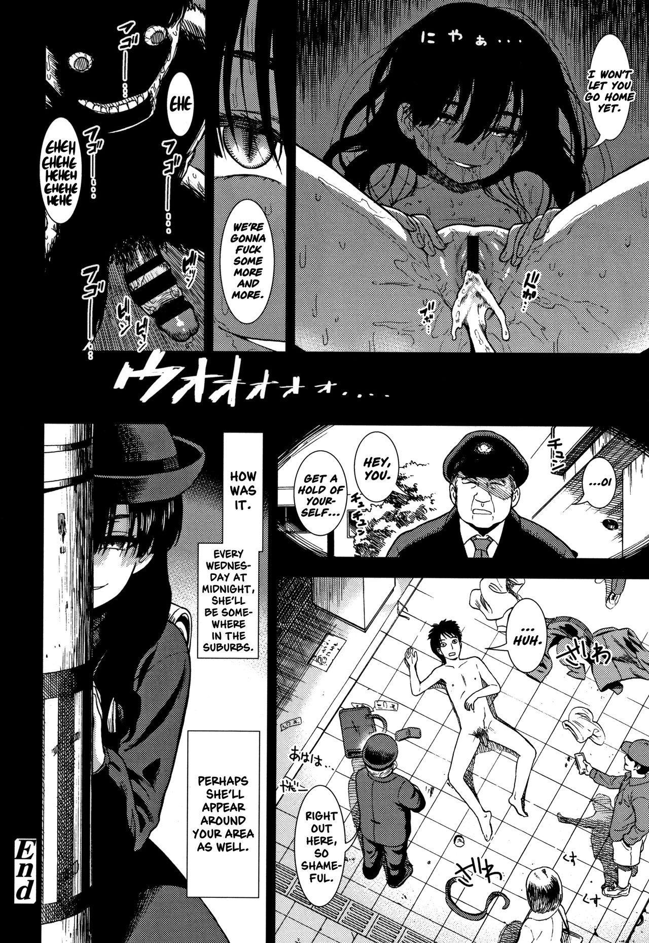 [Sabaku] Suiyoubi no Yoruko-san | Wednesday's Yoruko-san (Onnanoko no Omocha) [English] [Nishimaru] 19