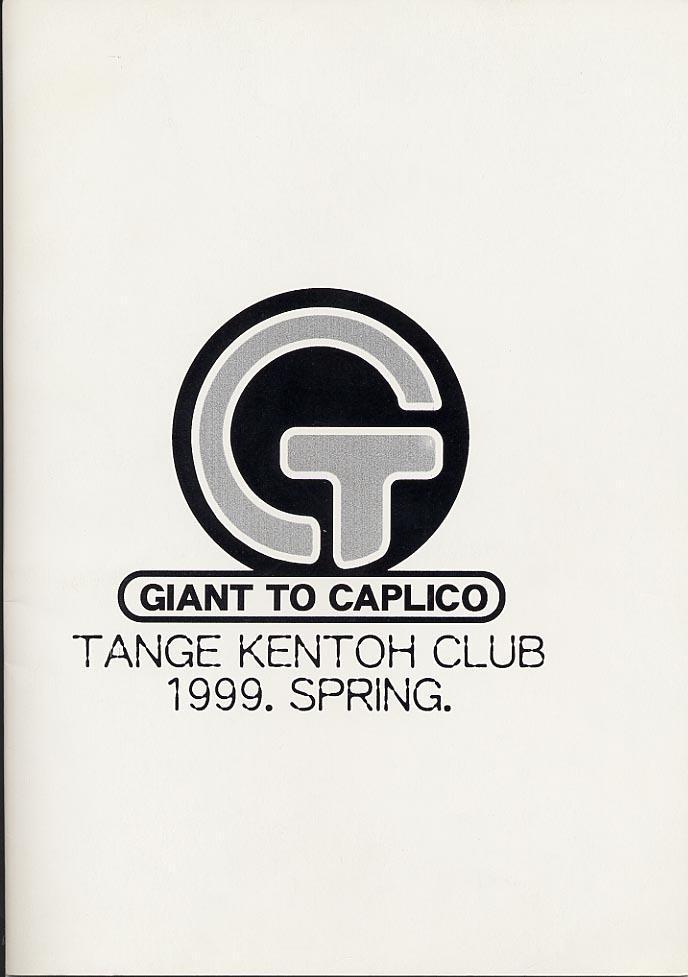 Giant to Caplico 21