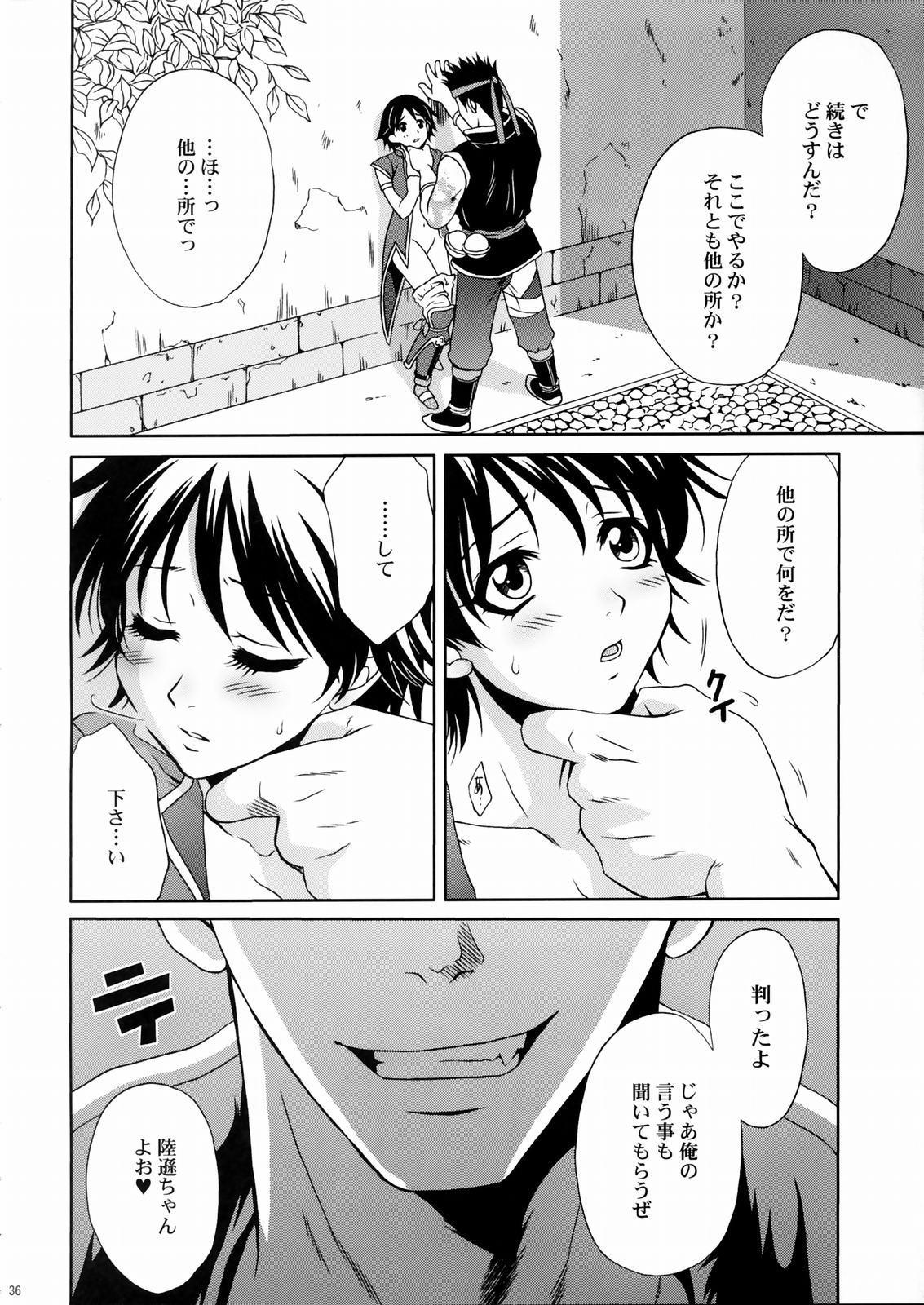 Rikuson-chan 34