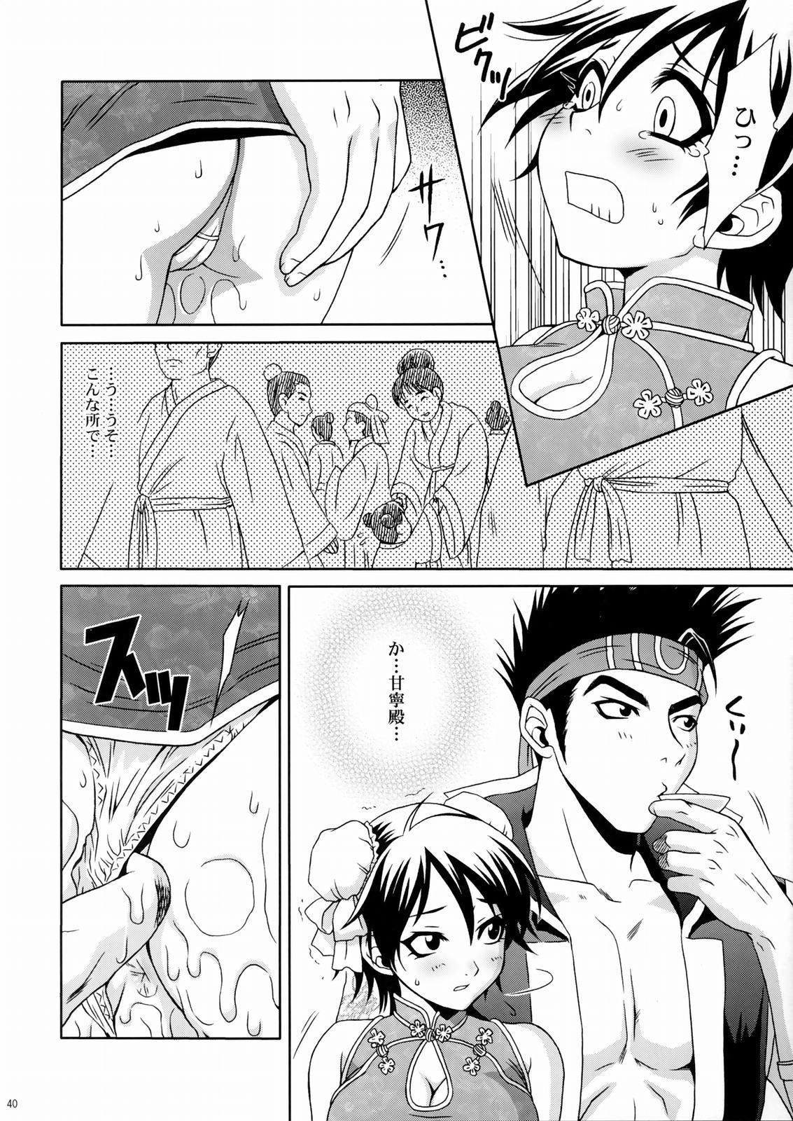 Rikuson-chan 38