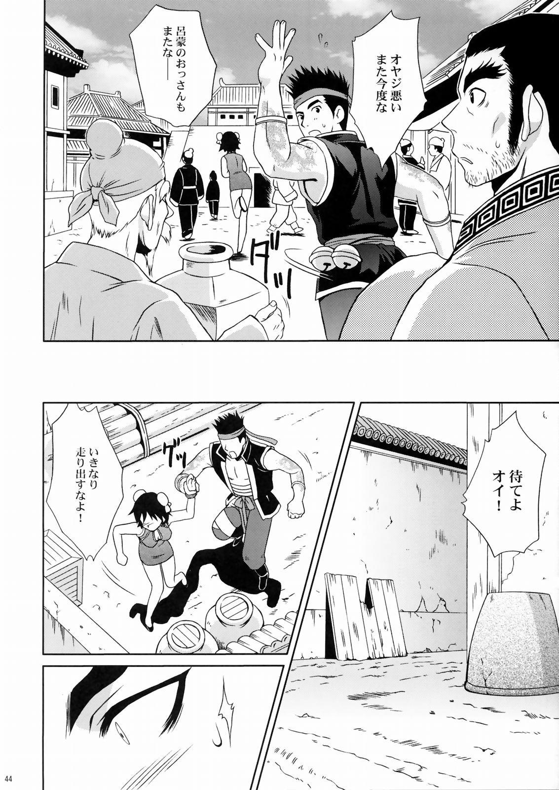 Rikuson-chan 42
